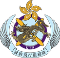 HK_Goverment_Flying_Service_Logo.svg.png