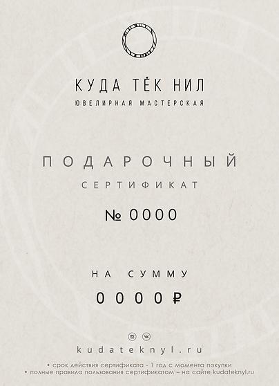sertif00-01.png