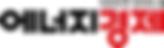 EKN-KR-logo.png