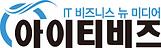 it-be-logo.png