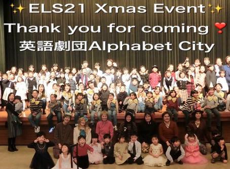 ELS21 Christmas Big Show✨