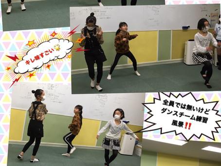 ELS21 ダンスチーム練習