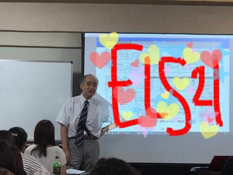 学び多き一日 白井先生ありがとうございました