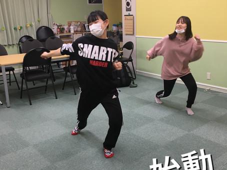 ELS21 : Dancers始動👍