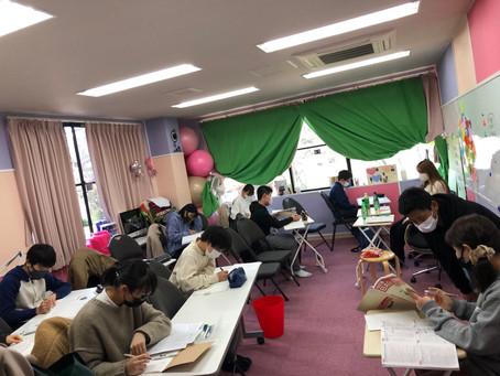 ELS21 テスト勉強