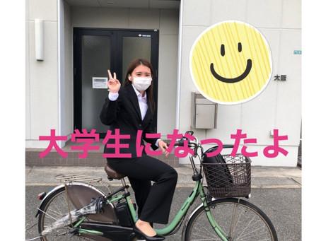 新生活応援❣ がんばれ大学生☆彡