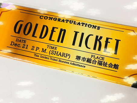 ELS21 Golden Ticket🌟