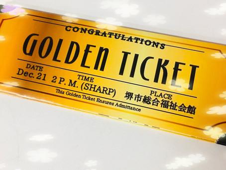 ELS21 Golden Ticket🌟