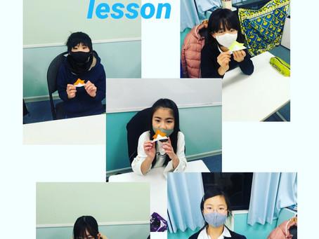 Origami Lesson