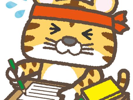 ELS21生徒ブログ:私の必勝法~テスト勉強これしたら勝ち~
