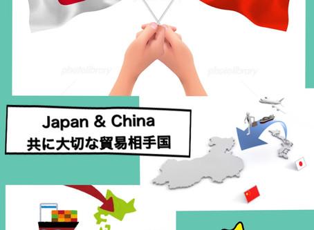 ELS21 : Do you like China?