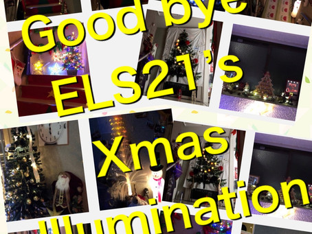 ELS21 Good bye 👋 Christmas 🎄