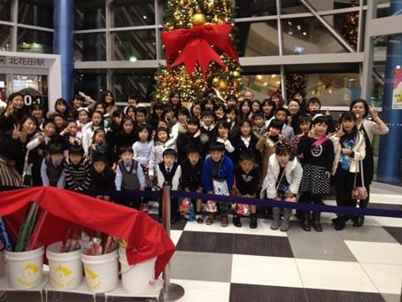 ELS21生ダイヤモンドシティクリスマス会'12