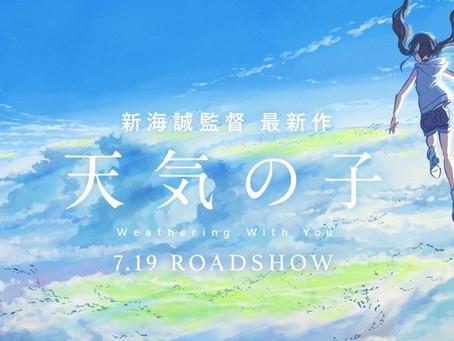 ELS21 映画「天気の子」英語タイトル?