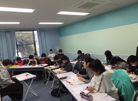 ELS21 英検勉強会