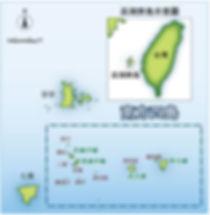 澎湖南方四島.JPG