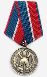 medal-50let.jpg