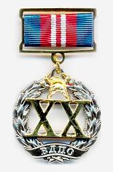 medal-zatrud20.jpg