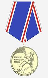 medal-za-otylichie-likvid.jpg