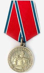 medal-za-doblest.jpg