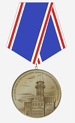 medal-za-sodeystvie-dpo.jpg