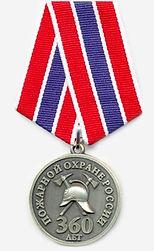 medal-360let.jpg