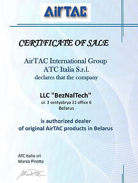 Certificate of Sale AirTAC LLC BezNalTec