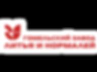 160px-Logo-gzlin.png