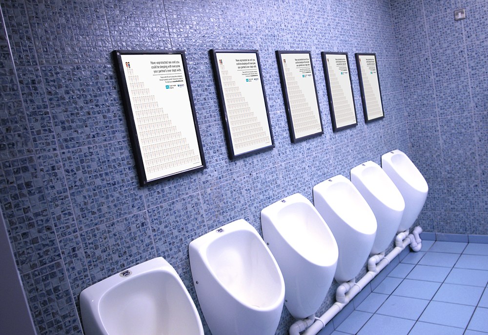 Image Zoo Washrooms - PHA