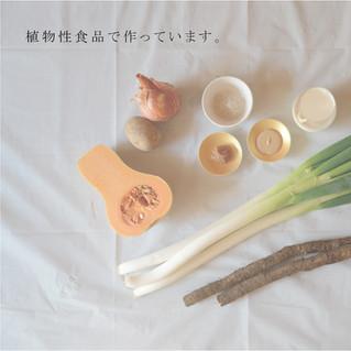 野菜Lab3.jpg