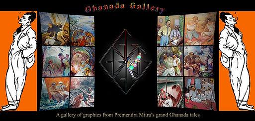 'Ghanada Gallery' Website