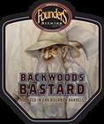 Backwoods-Bastard-Shield.png
