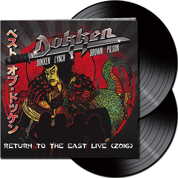 Dokken, Return To The East 2016