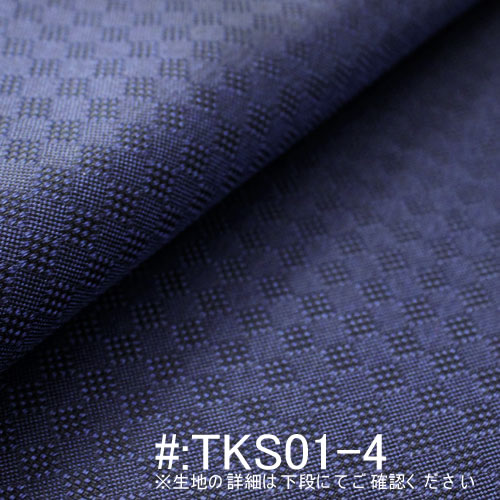品番:TKS01-4