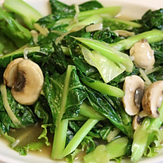 Chinese Broccoli & Mushrooms
