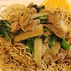 Crispy Egg Noodles