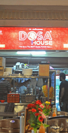 Outer view of Dosa House, Mehul Nagar Branch