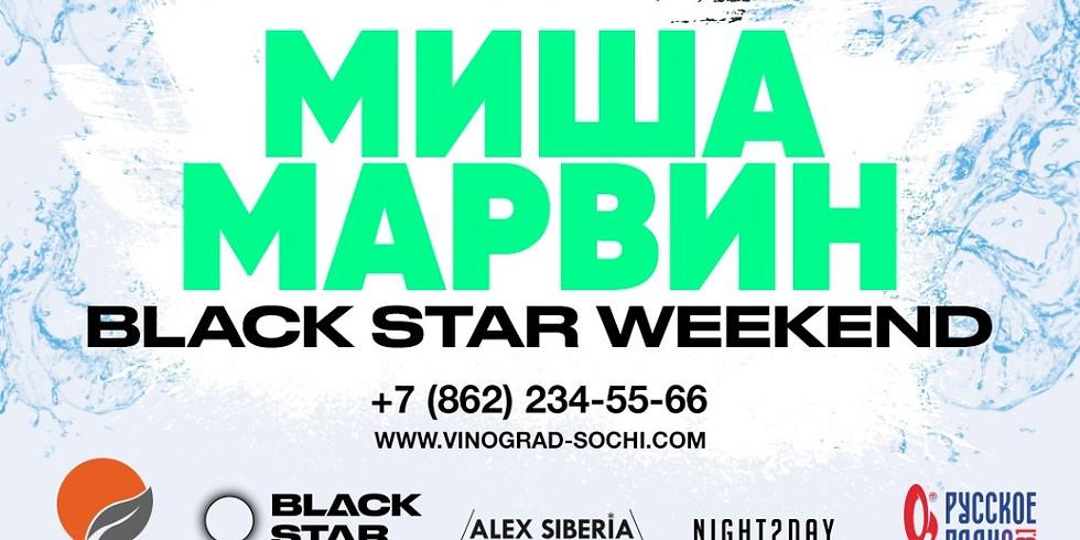 Black Star - Миша Марвин!