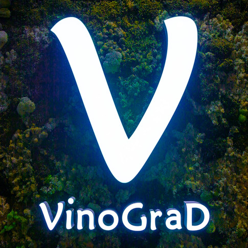 7.07.18 vinograd_текила 086.jpg