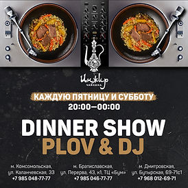 PLOV-&-DJ-1x1 (1).jpg