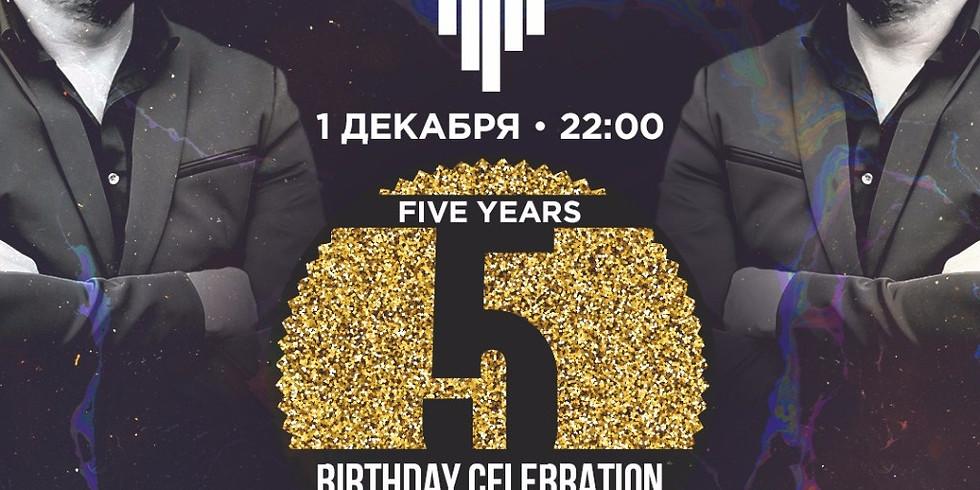 День Рождения легендарного Cafe&bar VinoGrad!