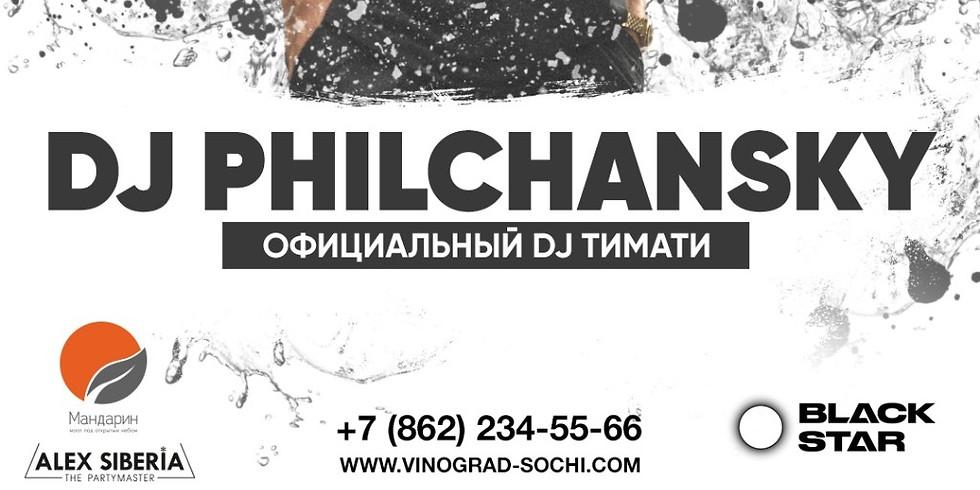 DJ Philchansky!