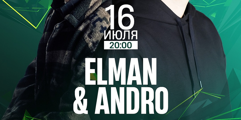 ELMAN & ANDRO
