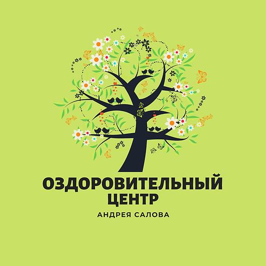 Андрей Салов (1).png