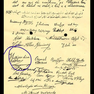 Albanian Declaration of Independence (November 28, 1912), signed by Hajred in bey Cakrani (circled), among others.