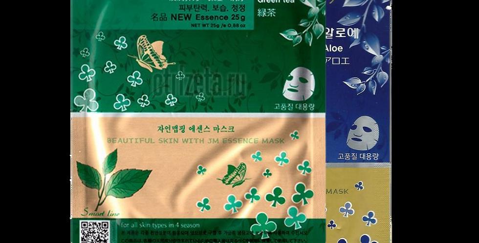 Essence Mask by Ja Yeon