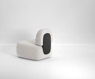 Clip Lounge Chair