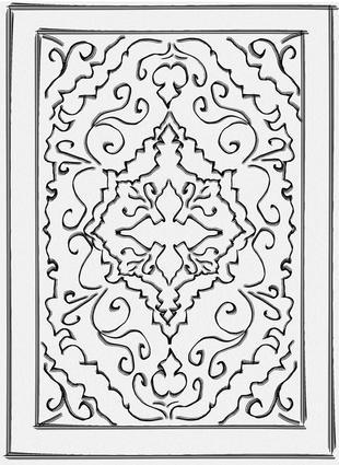 Tim Page_Persian Sketch_01.jpeg