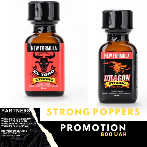 STRONG POPPERS PROMOTION