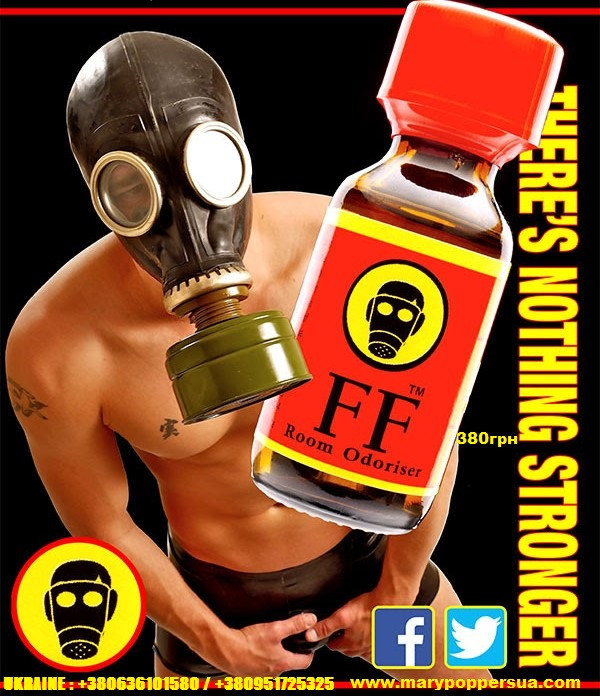 #poppers